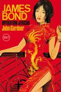 James Bond 007 - Operation Jericho