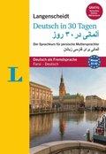Langenscheidt Deutsch in 30 Tagen, Persische Ausgabe mit Audio-CD