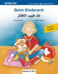 Beim Kinderarzt, Deutsch-Arabisch