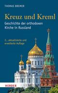 Kreuz und Kreml