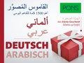 PONS Bildwörterbuch Deutsch-Arabisch