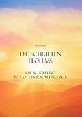 Die Schriften Elohims