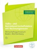 Volks- und Betriebswirtschaftslehre mit Rechnungswesen, Wirtschaftsgymnasium Baden-Württemberg: Profil Internationale Wirtschaft