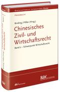 Chinesisches Zivil- und Wirtschaftsrecht - Bd.2