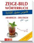 Zeige-Bild Wörterbuch - Arabisch-Deutsch