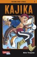 Toriyama Short Stories - Kajika