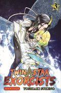 Twin Star Exorcists - Onmyoji - Bd.3