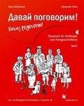 Davaj pogovorim!, m. Audio-CD - Bd.1