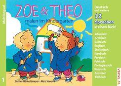 Zoe & Theo malen im Kindergarten, Multilingual