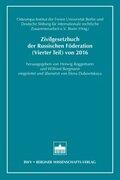 Zivilgesetzbuch der Russischen Föderation (Vierter Teil) von 2016