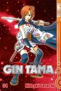Gin Tama - Bd.34