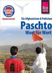 Reise Know-How Sprachführer Paschto für Afghanistan und Pakistan - Wort für Wort