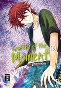 Graffiti of the Moment - Bd.3