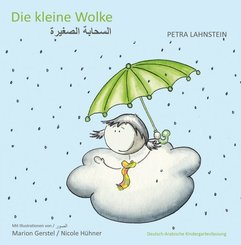 Die kleine Wolke I, Kindergartenfassung - Deutsch-Arabisch