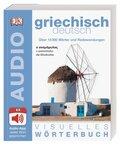 Visuelles Wörterbuch Griechisch Deutsch; .