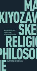 Skelett einer Religionsphilosophie