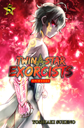 Twin Star Exorcists: Onmyoji - Bd.5
