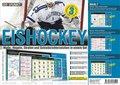 Eishockey, 3 Info-Tafeln