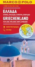 MARCO POLO Regionalkarte Griechenland: Festland, Kykladen, Korfu, Sporaden; Greece Mainland, Cyclades, Corfu, Sporades /