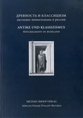 Antike und Klassizismus