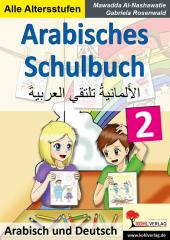Arabisches Schulbuch - Bd.2