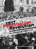 1917. Revolution. - Russland und die Folgen