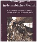 Nahrungsmittel in der arabischen Medizin