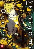 Shinigami X Doctor - Bd.1
