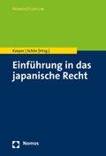 Einführung in das japanische Recht