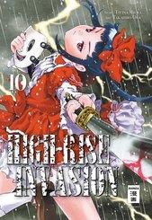 High Rise Invasion - Bd.10