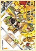 Rock - The clockwork world - Bd.1