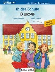 In der Schule, Deutsch-Russisch
