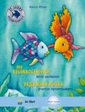 Der Regenbogenfisch lernt verlieren, Deutsch-Russisch