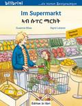Im Supermarkt, Deutsch-Tigrinya