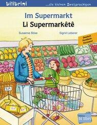 Im Supermarkt, Deutsch-Kurdisch/Kurmancî - Li Supermarktêtê