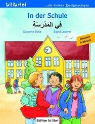In der Schule, Deutsch-Arabisch