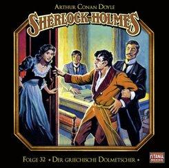 Sherlock Holmes - Der griechische Dolmetscher, 1 Audio-CD