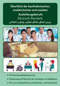 Deutsch-Persisch - Überblick der kaufmännischen, medizinischen und sozialen Ausbildungsberufe