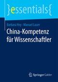 China-Kompetenz für Wissenschaftler