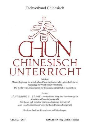 CHUN - Chinesisch-Unterricht - Bd.32/2017