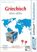 Assimil Griechisch ohne Mühe: Audio-Plus-Sprachkurs - Lehrbuch (Niveau A1-B2) + 4 Audio-CDs + 1 mp3-CD