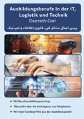 Deutsch-Dari - Ausbildungsberufe in der IT, Logistik und Technik