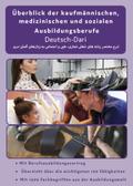 Deutsch-Dari - Überblick der kaufmännischen, medizinischen und sozialen Ausbildungsberufe