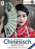 Chinesisch (Mandarin) gehirn-gerecht, Basis-Kurs, CD-ROM