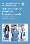 Fachwörterbuch für Pflege- und Gesundheitsberufe Deutsch-Arabisch / Arabisch-Deutsch