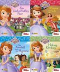 Nelson Mini-Bücher: Disney Sofia die Erste - Nr.1-4 (24 Expl. (4 Titel))