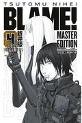 BLAME! Master Edition - Bd.4