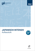 Japanisch intensiv, m. Audio-CD