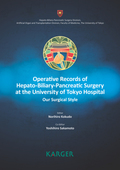 Operative Records of Hepato-Biliary-Pancreatic Surgery at the University of Tokyo Hospital