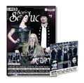 Sonic Seducer: Titelstory Nightwish & Auri, m. Audio-CD; Ausg.2018/4
